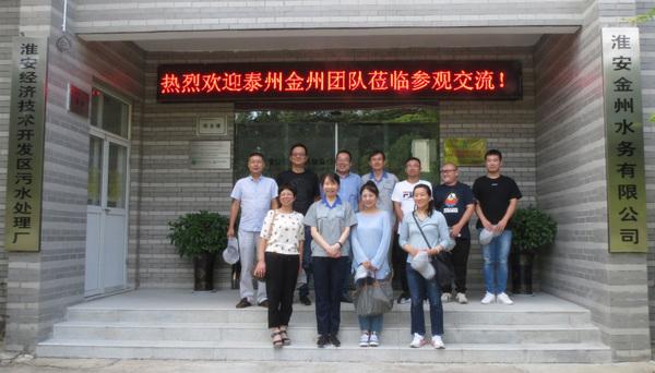 jinzhou.jpg